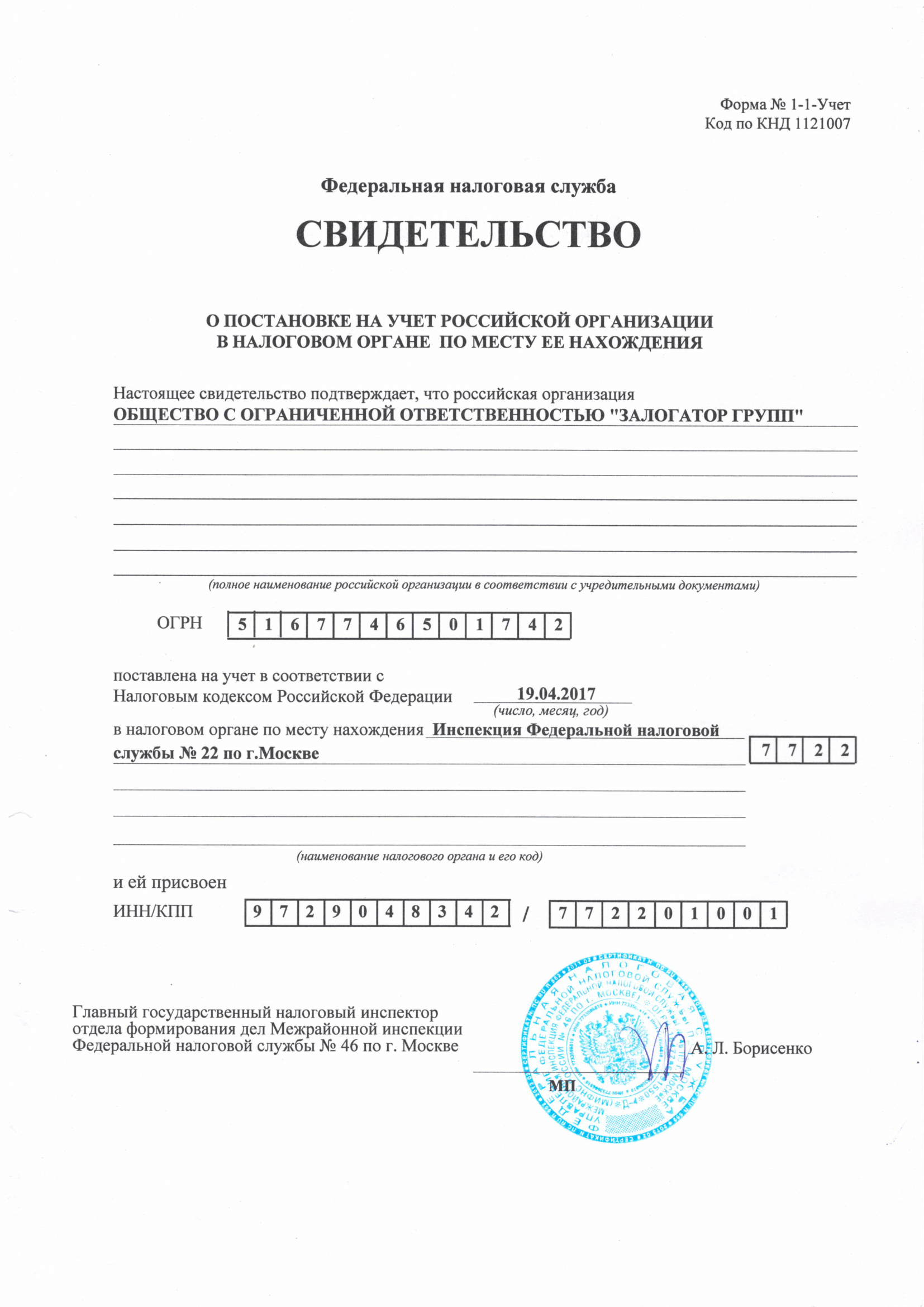 Автоломбард Деньги под залог ПТС в Краснодаре